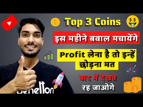 Top 3 Best Huge Potential Altcoins For May 2021   Best Cryptocurrency to Invest 2021   Wazirx